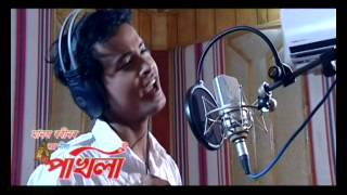 Making of Pakhila | Pakhila | Manas Robin | Tarun Tanmay | Superhit Assamese Movie | Official Video