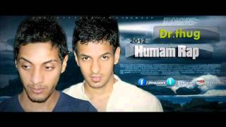 getlinkyoutube.com-همام دكتور ثوك - مقطاطة 2.wmv Humam - Dr thug Mo89a9a