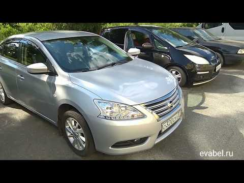 Nissan Sentra eva коврики в салон evabel.ru