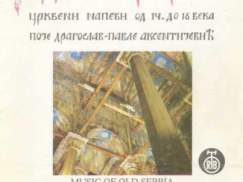 Muzika Stare Srbije -  Kratima terirem
