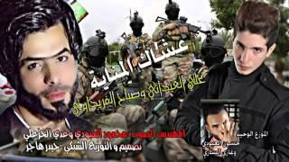 getlinkyoutube.com-صباح الفريداوي و علي العيداني سرايا السلام