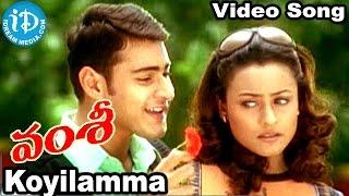 getlinkyoutube.com-Koyilamma Paaduthunnadi Song || Vamsi Movie Songs | Mahesh Babu, Namrata Shirodkar | Mani Sharma