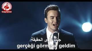 getlinkyoutube.com-Mustafa Ceceli - Sultanım مصطفى جيجلي - سلطانتي مترجمة للعربية