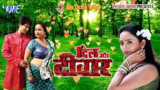 getlinkyoutube.com-HD लभ करबs की ना करबs - Labh Karba Ki Na karba - Dil Aur Deewar - Bhojpuri Hot Songs 2015 new