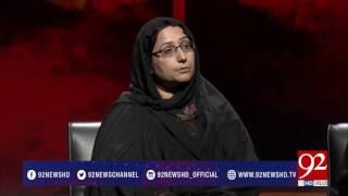 Shuhda E Karbala 12-10-2016 - 92NewsHDPlus
