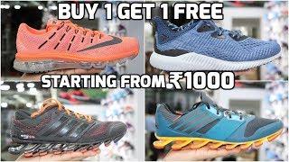 Cheapest branded shoes | Wholesale/Retail | Nike , Adidas , Reebok, Puma , Asics | Baniya Bazaar