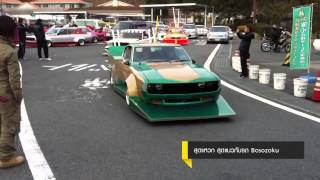 getlinkyoutube.com-รวมรถแปลก!! - Social on TV EP.40