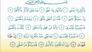 getlinkyoutube.com-Surat Al-Lail 92 سورة الليل  - Children Memorise - kids Learning quran