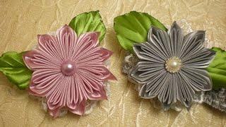 getlinkyoutube.com-КАНЗАШИ КРАСИВЫЙ Цветок. Новый Лепесток.  Своими Руками /DIY /KANZASHI /Tutorial / Flower./