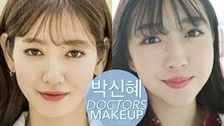 Park Shin Hye DOCTORS Inspired Makeup Tutorial | Sunnydahye