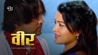 getlinkyoutube.com-Veer (Nepali Movie)