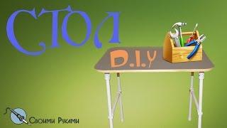 getlinkyoutube.com-► Монтажный стол из полипропиленовых труб  | DIY table