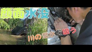 getlinkyoutube.com-ジムニー チーム泥坊 横転 水没 MAD BLACK 1/2 2015/5/10