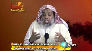 getlinkyoutube.com-Dilkiii Xusayn ibnu Cali Qaybtii 1aad