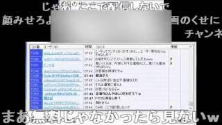 getlinkyoutube.com-「関慎吾」 関慎吾 俺の放送を無料で見るな 20150630