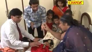 getlinkyoutube.com-Bhagat Ke Bas Me Hai Bhagwan original Part 2 Satsangi Bhajan