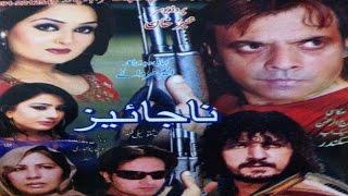 getlinkyoutube.com-Pashto Telefilm NAAJAYAZ - Jahangir Khan, Hussain Swati