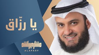 "getlinkyoutube.com-مشاري راشد العفاسي - يا رزاق كاملة "" صور "" - Mishari Alafasy Ya Razzaq"