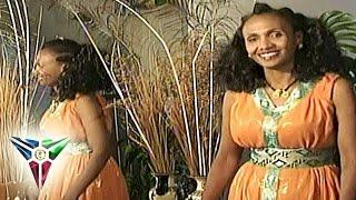 Liya Bayru - Nea Nea |  Eritrean Music