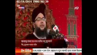 getlinkyoutube.com-Kutubbagh Darbar Sharif - URS 2014 - Asian TV News