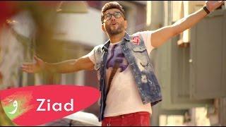 getlinkyoutube.com-Ziad Bourji - Mosh Nawi 3ala Kher [Official Music Video] (2015) / زياد برجي - مش ناوي على خير