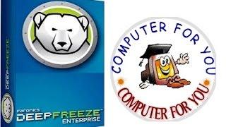 getlinkyoutube.com-أمنع تحميل أى برنامج أو حذفه دون علمك باستخدام برنامج                       Deep Freeze