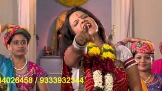 getlinkyoutube.com-Kirtan Ki Raat Hai ( SARITA OJHA )  Khatu Shyam 2014