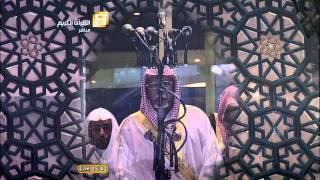 getlinkyoutube.com-۩ تكبيرات عيد الفطر المبارك 1435هـ ۩ للمؤذن الشيخ علي ملا (مرئي HD)