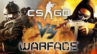 Рэп Баттл - Counter-Strike: Global Offensive vs. Warface
