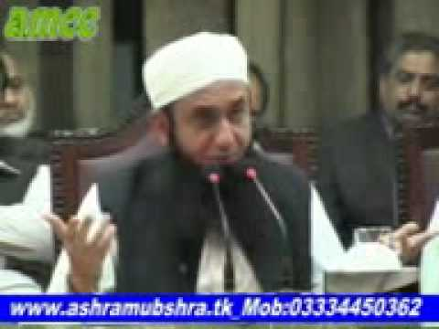 Maulana Tariq Jameel beyan in PUNJAB UNIVERSITY 3-10-2011 part 1