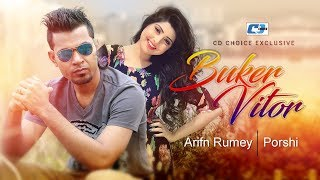 getlinkyoutube.com-Buker Vitor By Arfin Rumey & Porshi | New | Song | 2016