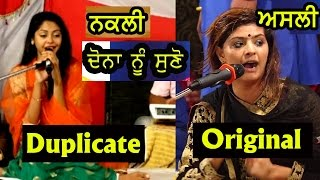 getlinkyoutube.com-Nooran Sisters - Duplicate Noora Sister - Live 2016 - latest punjabi songs 2016 this week