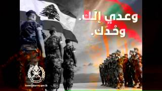 أقوى اغنية راب لمخطوفين الجيش (تضحية جندي - tad7eyet jende )