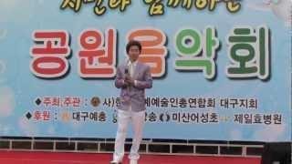 getlinkyoutube.com-가수 신우 *  * 할미꽃 사연(가수 송봉수 노래)