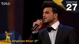 getlinkyoutube.com-مرحله اعلان نتایج 5 بهترین – فصل دوازدهم ستاره افغان – قسمت 27