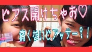 getlinkyoutube.com-【お耳について】かすちゃん変わります!!!