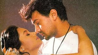 Aamir Khan-Rani Mukerji HOT LOVE AFFAIR