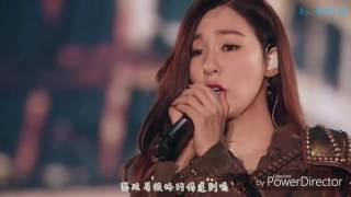 getlinkyoutube.com-[中字]151224 少女時代 - Indestructible @ Girls' Generation Phantasia in Japan