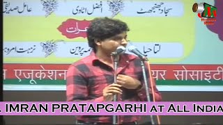getlinkyoutube.com-Imran Pratapgarhi at All India Mushaira, Vashi, Navi Mumbai, Mushaira Media