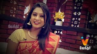 getlinkyoutube.com-Kadhal to Kalyanam - Vinayagar Chathurthi Special