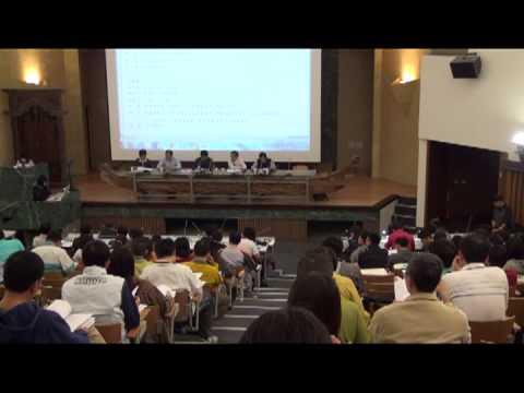 102年臺南市教師會教育產業工會會員代表大會--提案討論1