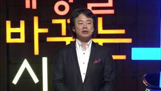 getlinkyoutube.com-세바시 489회 목소리의 발명, 노래 잘 하는 획기적인 방법 @지명훈 테너