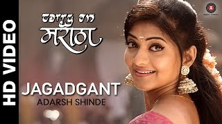 getlinkyoutube.com-Jagadgant | Carry on Maratha | Adarsh Shinde | Gashmeer Mahajani & Kashmira Kulkarni