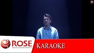 getlinkyoutube.com-คัดค้าน - เท่ห์ อุเทน พรหมมินทร์ (KARAOKE)