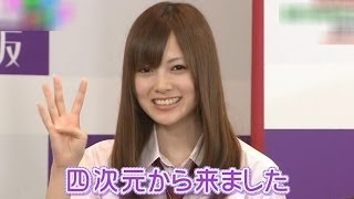 getlinkyoutube.com-【放送事故】 白石麻衣 「マヨラー星人」 19歳 ギャル時代黒歴史 乃木坂46 Shiraishi Mai Nogizaka46