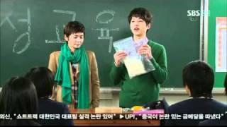 Song Joong Ki - sexual education