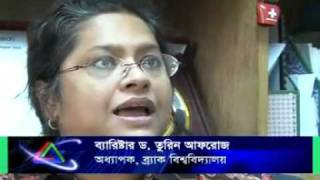 getlinkyoutube.com-Persona Hidden Cam Scandal (ATN bangla news clip )
