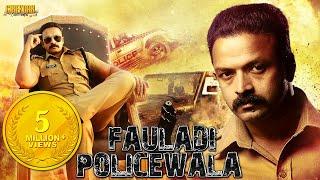 Fauladi Policewala Hindi Full Movie 2017 | Starring Jayasurya & Sshivada