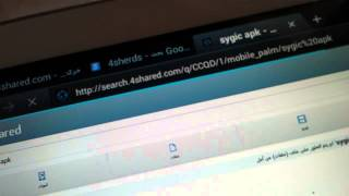getlinkyoutube.com-طريقه تثبيت برنامج الملاحه sygic