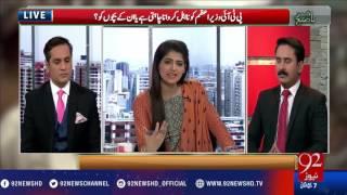 Bakhabar Subh - 06-01-2017 - 92NewsHD